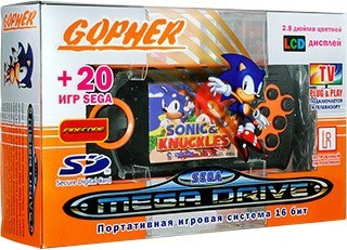 Sega Mega Drive Gopher 20 in 1